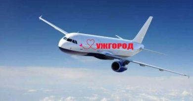 Рейси до Ужгорода із червня запускає авіакомпанія WINDROSE