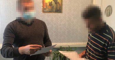 Закарпатець створив у Інтернеті кілька акаунтів і закликав повалити владу за допомогою насилля
