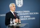 В Україну їде міністр закордонних справ Словаччини