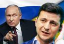 АНОНС. Зеленський атакує Путіна