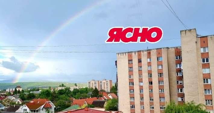 Над Ужгородом зійшла видовищна райдуга. ФОТО