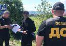 Закарпатські поліцейські повідомили про підозру у вимаганні «смотрящому» з багатим кримінальним минулим