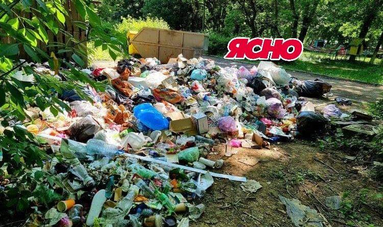 Боздоський парк в Ужгороді завалили сміттям. ФОТО. ВІДЕО