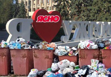 Акваланг, телефон та гумова жінка: закарпатець розповів що шукає і що знаходить на смітниках