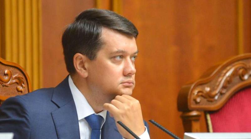 Відставка під куполом: Дмитро Разумков йде з посади голови Верховної Ради