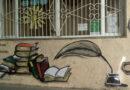 Будь-які намагання ліквідувати Закарпатську обласну бібліотеку для дітей слід розглядати як прояв антизаконної та антидержавної діяльності